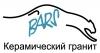 Вакансия в Барс. Керамический Гранит в Краснокамске