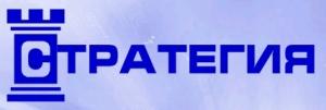 Логотип компании ИТ Компания СТРАТЕГИЯ