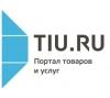 Работа в ТИУру