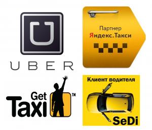 Кувалда.ру вакансии водитель москва