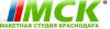 Работа в Макетная Студия Краснодара