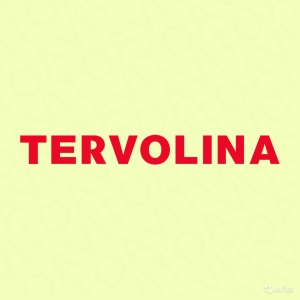 Вакансия в Терволина в Московской области