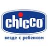 Работа в Chicco