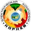 Работа в Электрическая компания Корнев