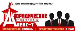 Работа в Тювакин А.В.