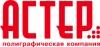 """Работа в ПК """"АСТЕР"""""""