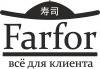 """Работа в Ресторан доставки """"Фарфор"""""""