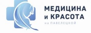Работа в Медицина и Красота на Павелецкой