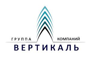 Логотип компании ГК Вертикаль