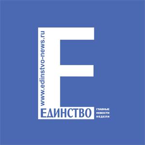 """Вакансия в сфере Топ-персонал в Медиахолдинг """"Единство"""" в Азнакаево"""