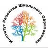Работа в Институт Развития Школьного Образования