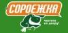 Работа в Сороежка-Новосибирск
