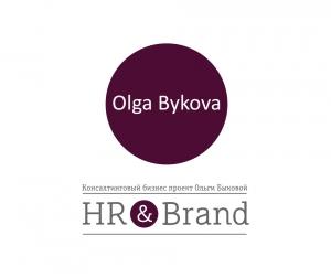 "Работа в HR&Brand Project ""Olga Bykova"""