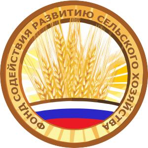 Работа в Единый Центр Развития Сельского Хозяйства