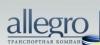 Работа в Allegro