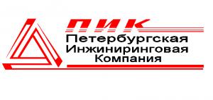 Работа в Петербургская инжиниринговая компания