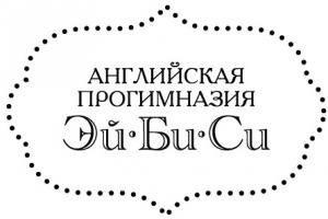 Логотип компании НОУ Прогимназия Эй-Би-Си