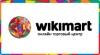 Работа в Викимарт