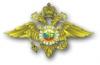 Работа в ОВО по г.Ангарску –  филиал ФГКУ УВО ГУ МВД России по Иркутской области