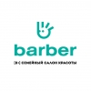 Работа в Barber0+