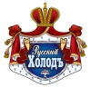 Работа в ТД Русский холод-Курск