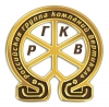 """Работа в РГК """"Вертикаль"""""""