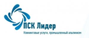 Вакансия в сфере услуг, ремонта, сервисного обслуживания в Лидер в Краснокамске