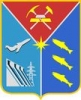 Работа в Департамент цен и тарифов администрации Магаданской области