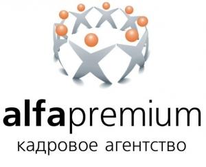 Работа в Альфапремиум