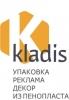 Работа в Кладис