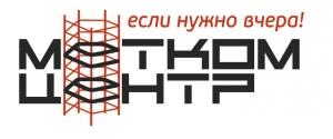 Вакансия в МеткомЦентр в Москве