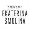 Работа в Модный дом Ekaterina Smolina