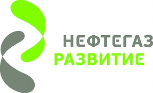 Вакансия в Нефтегаз-Развитие в Балашове