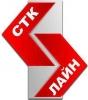 Работа в СТК-ЛАЙН