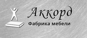 Вакансия в Фабрика матрасов в Новороссийске