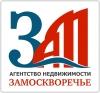 Вакансия в ЗАМОСКВОРЕЧЬЕ в Москве