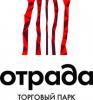 """Работа в Торговый парк """"Отрада"""""""