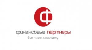 Работа в Финансовые партнеры - Ижевск