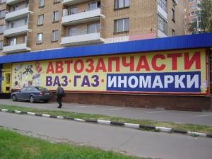 Работа в Спутник-Авто