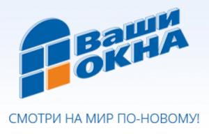 Работа в Рязанский оконный завод