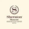 Работа в SHERATON MOSCOW SHEREMETYEVO AIRPORT HOTEL