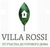 Работа в Villa Rossi