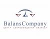 Работа в БалансКомпани