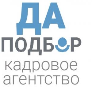 Вакансия в Даподбор в Москве