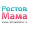 Работа в РостовМама