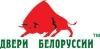 Работа в Двери Белоруссии