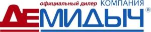 """Работа в Автосалон """"ДЕМИДЫЧ"""""""