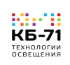 Работа в КБ-71