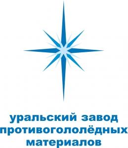 Вакансия в Уральский завод противогололедных материалов в Березниках