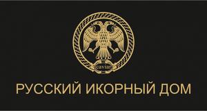 Работа в Русский икорный дом